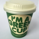 Hot Drinks Cup Biodegradable