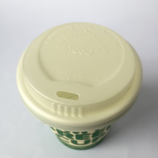 Compostable Hot Cup Lid
