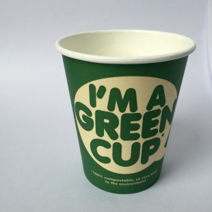 Eco Hot Cup