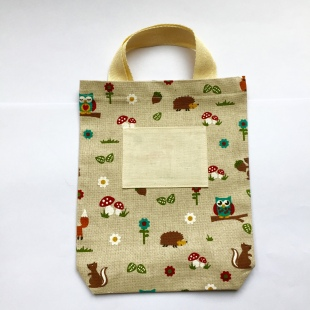 Handmade Animal Bag